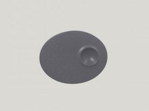 ovaler Teller mit 1 Einlassung, 18 x 11 cm, grau Neo Fusion